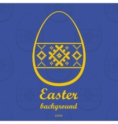 Easter background with text vector image vector image