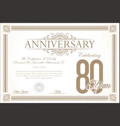 anniversary retro vintage background 80 years vector image