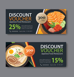 Discount voucher template with japanese food vector