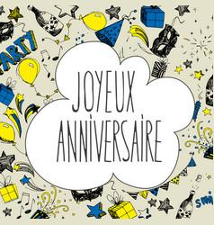 French happy birthday background vector