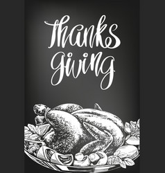 thanksgiving day holiday poster roasted turkey vector image