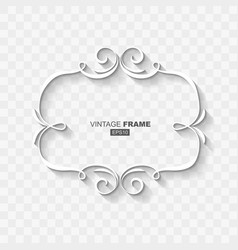 white abstract retro vintage frame banner vector image