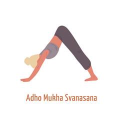 yogi female in adho mukha svanasana posture vector image