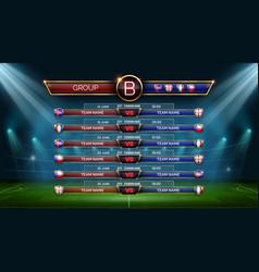 football world cup schedule soccer calendar vector image