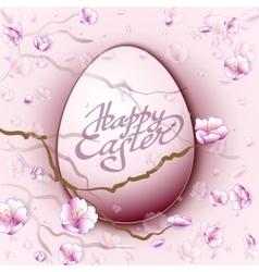 Easter egg and sakura flowers vector image vector image