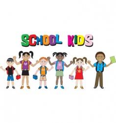 kids school vector image vector image