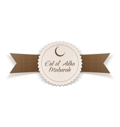 Eid al-Adha Mubarak circle Banner vector