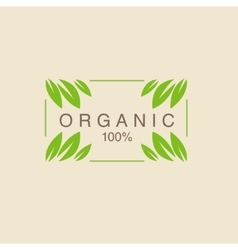 Frame With Leavs in Corners Organic Product Logo vector image