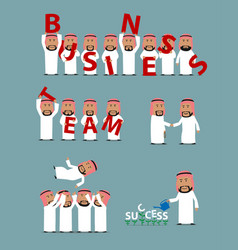 business success concept with arab businessmen vector image