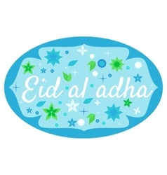 holiday named Eid Al Adha Festival of vector image