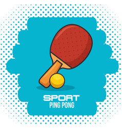 colorful sport icon vector image