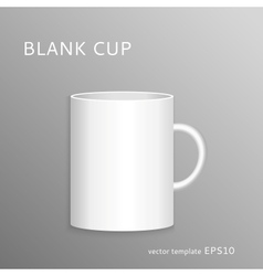 Blank cup vector