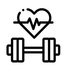 Cardio training biohacking icon vector
