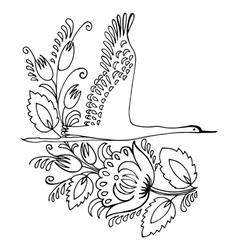 Ukrainian folk style vector image vector image