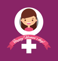 female gender symbol girl happy womens day vector image
