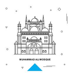 Muhammad ali mosque vector