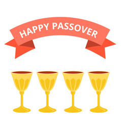 Happy passover with four grail vector