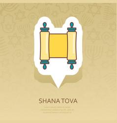 Torah scroll rosh hashanah icon shana tova vector