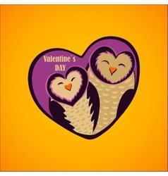 Valentines Day logo vector image