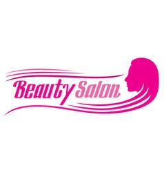 Beauty salon - haircut or hair salon design vector