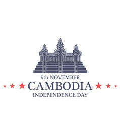 Independence Day Cambodia vector