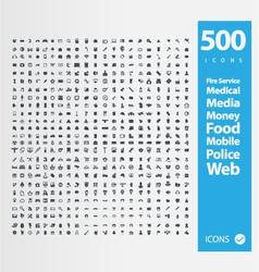 set 500 quality icon vector image
