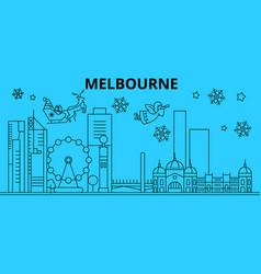 australia melbourne winter holidays skyline vector image