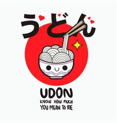 Cute ramen noodle udon vector