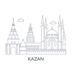 kazan vector image