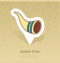 Shofar rosh hashanah pin map icon shana tova vector