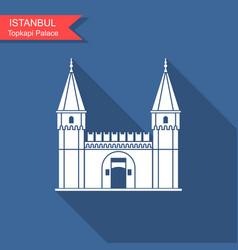 Topkapi palace gate of salutation istanbul vector