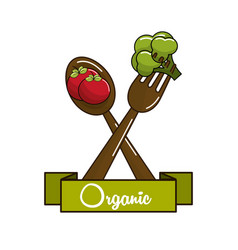 Vegetarian food icon stock vector