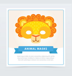 card with children s lion mask with orange mane vector image vector image