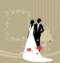 wedding party invitation vector image
