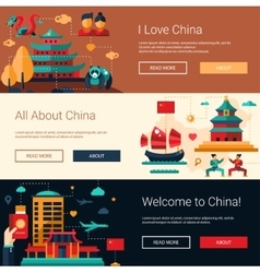 Flat design China travel banners set with famous vector