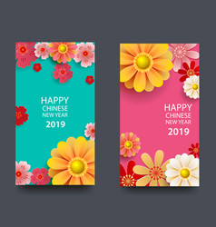 happy new year2019 chinese new year greeting card vector image