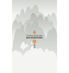 Background in chinese or japanese watercolor vector