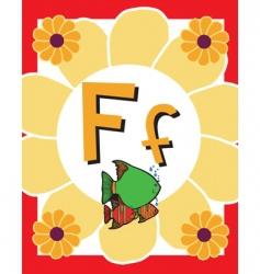 flash card f vector image vector image