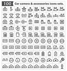 Car carmera icon vector