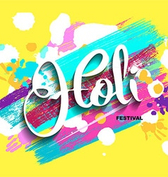 Happy Holi background vector image