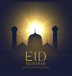 mosque silhouette with glowing light eid mubarak vector image