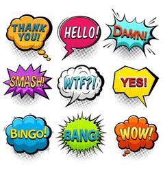 comic speech bubbles set bright dynamic pop art vector image