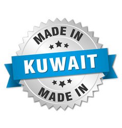 Made in kuwait silver badge with blue ribbon vector