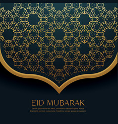 Beautiful islamic pattern decoration for eid vector