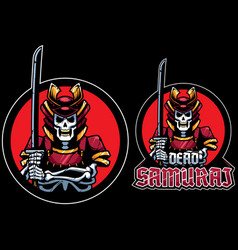 dead samurai mascot vector image