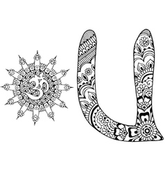 letter U decorated in the style of mehndi vector image