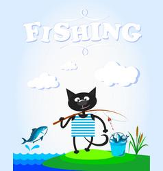 cat on fishing fun vector image