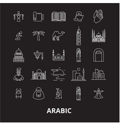 arabic editable line icons set on black vector image