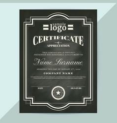 certificate appreciation frame template vector image