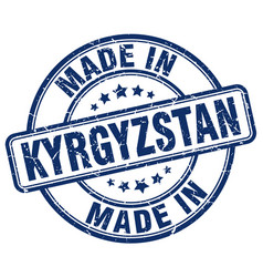 made in kyrgyzstan blue grunge round stamp vector image